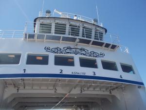ferry to Alert Bay